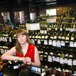 Amie Hendrickson is a sommelier at Edmond Wine Shop, 1520 S. Boulevard in Edmond. (Mark Hancock)