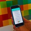 Woven-LGBT-app-development-430mh