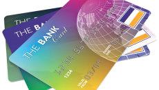 bigstock-Credit-Cards-5466437